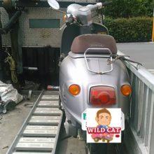 三重県菰野町 バイク廃車 原付ジョルノ(AF24)の写真