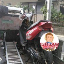 四日市市西富田 バイク廃車 原付2種 車体番号なしの写真