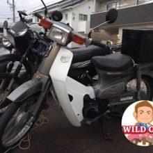 四日市市松本 バイク買取 スーパーカブカスタム50の写真