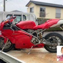 四日市市平津新町 バイク買取 ドカティ999 平成15年式 不動車の写真